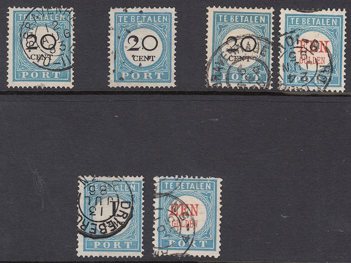 Nederland 1881 - Postage stamps with plate errors