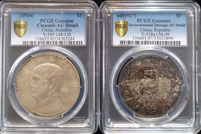 China - Yuan (Dollar)- Sun Yat-sen (1927/1934) in PCGS slabs - 2 coins - Zilver