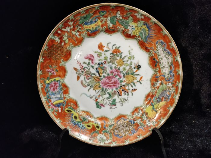 Cantonese Famille Rose porcelain dish - China - 19th century