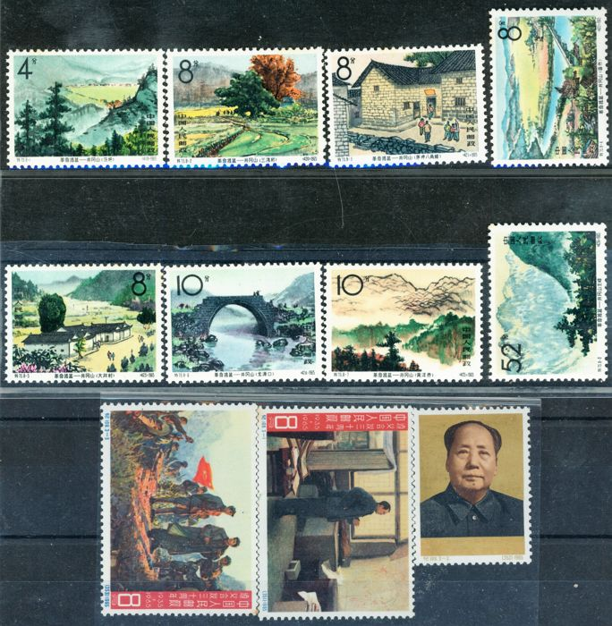 China - People's Republic since 1949 1965 - Landscapes and Mao - Michel 858-860 + 874-881