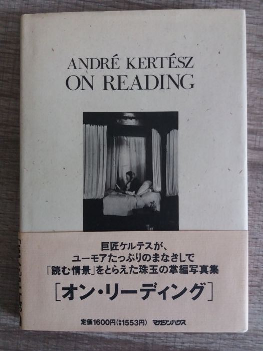 André Kértész - On Reading (Japanese edition) - 1993