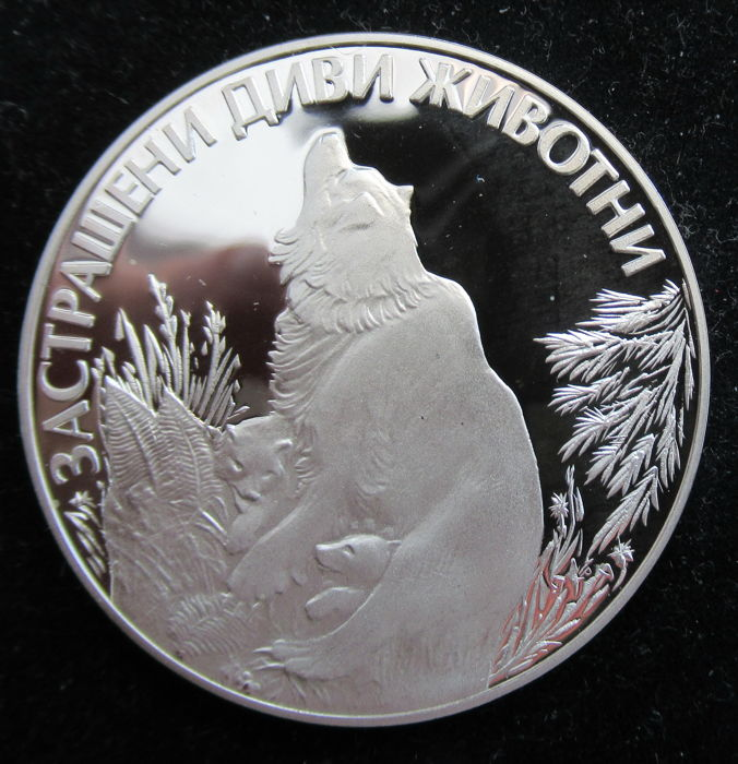 Bulgaria - 25 Leva 1989 Mother Bear with Cutes - Silver