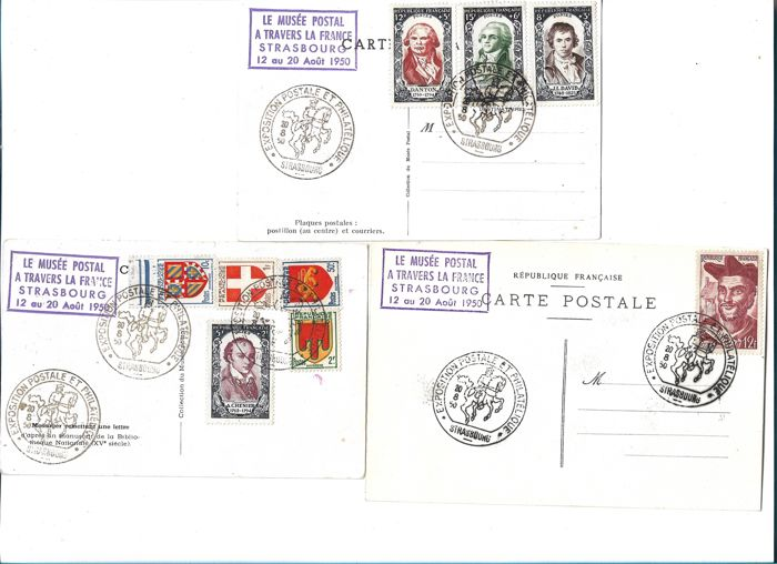 France - Stamp famous personalities