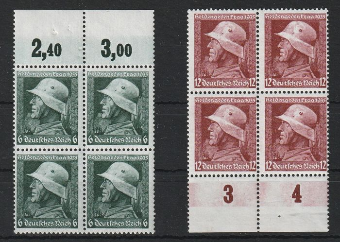 German Empire 1935/1936 - 1935 Heroes' Day of Remembrance x 4 Relief Work 1936. - ANK 2017 569y und 570 im 4er-Block ,634 -- 642