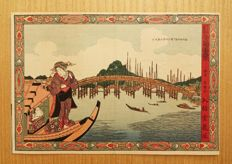 "Original woodblock print by Kochoro Kunisada (1786-1865) (Meiji reprint) - 'The Eitai Bridge' (Eitaibashi) - From a second series of five prints enttitled ""Komo abura-e fu"" (""Drawings in the Red Hair [ Dutch ] Oil Painting Style"")  - Japan - Meiji Period (1868-1912)"