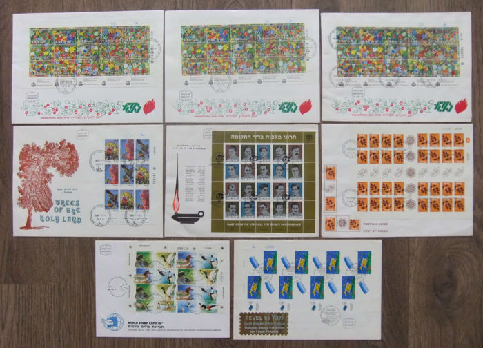 Israël 1978/1989 - Collection of large format FDCs