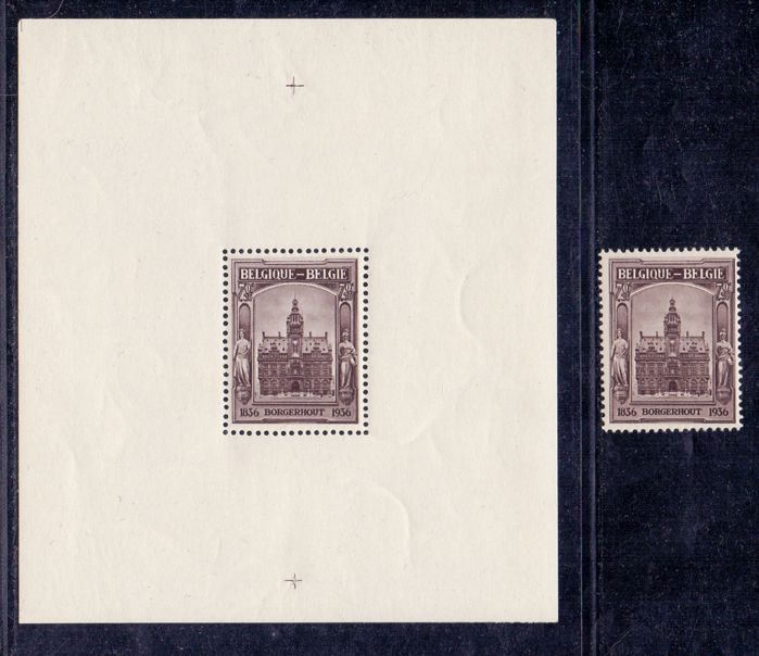 Belgium 1936 - Centenary Borgerhout - block and stamp from block - OBP / COB 436 en BL5A