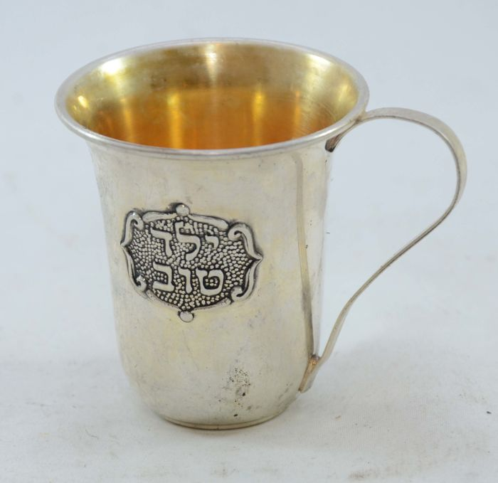 A silver Kiddush cup for kids - Yeled Tov - Israel - ca. 1940/1950