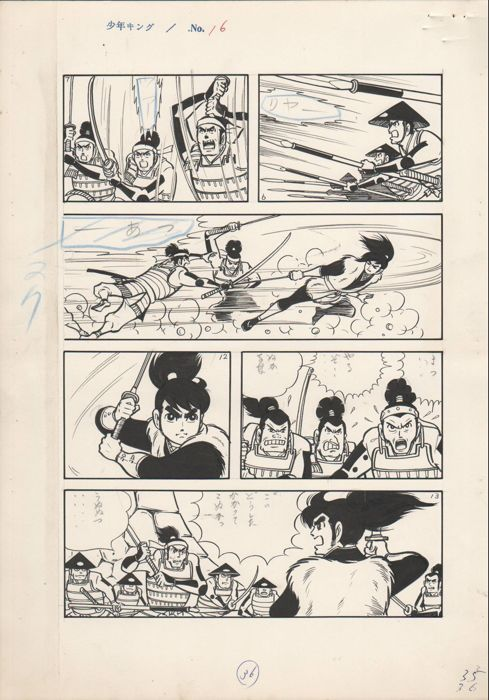 Sengoku Ninpoochoo  vol 1  - p. 36 - Original Manga art - Other - (1963)