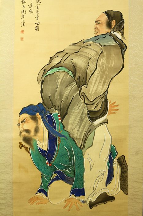 """Hand painted hanging scroll - Signed 'Houkei' 豊渓 - """"Han Xin's forbearance"""" - Japan - ca. 1910-20 (Taisho Period)"""