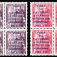 Stamp Auction (Spain)