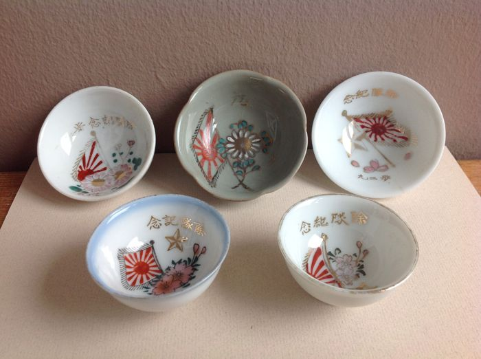 Five Japanese Imperial Army sake commemorative dishes - the dishes are all decorated with the Japanese rising sun flag