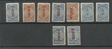 China - 1878-1949 - CHINA 1912 Imperial Postage Due  from 1/2 to 30 ct