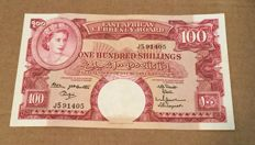 East Africa - 100 shillings ND (1961-63) - Pick 44