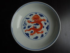 Dragon plate - China - Republic period/PCR