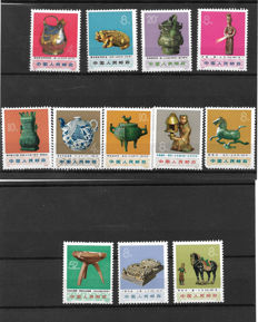 China - People's Republic since 1949 - Lot of stamps from China