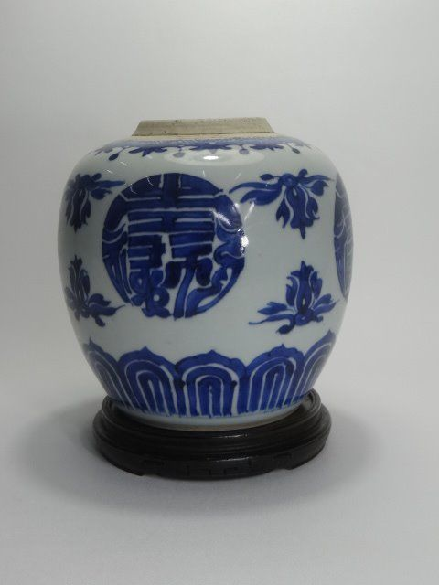 Blue and white pot with 'Fu' (= fortune/good luck) character - China - circa 1700 (Kangxi period)