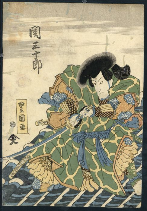 Origineel houtblok print - Utagawa Kunisada (1786-1865) - Kabuki actor Seki Sanjuro as a samurai on a roof - ca. 1850