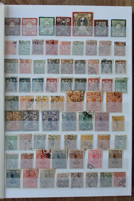 Persia / Iran 1882/1977 - Large collection in a thick stock book