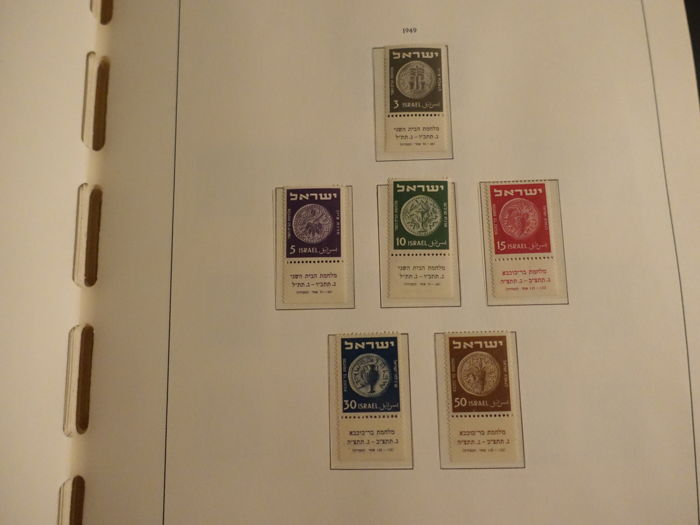 Israel 1949/1995 - Almost complete collection in 2 Luechtturm albums