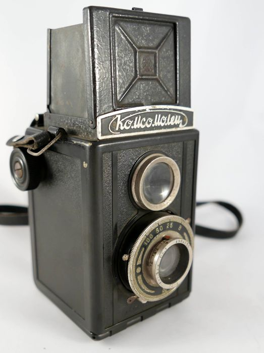 Very rare Soviet KOMSOMOLEC camera. First soviet Two-lens camera