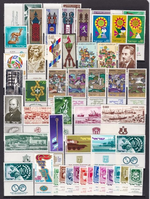 Israel 1967/1992 - Collection of stamps and series