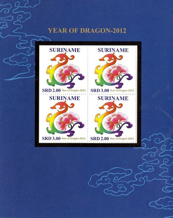 Suriname 2008/2012 - selection  of thematic stamps