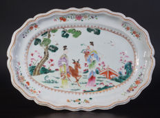 Beautiful Chinese porcelain famille rose character dish - China - 18th century (Qianlong period)