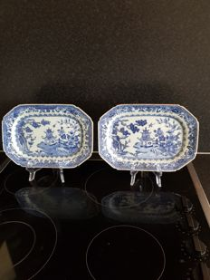 Porcelain meat dishes - China - 18th century (Qianlong period)