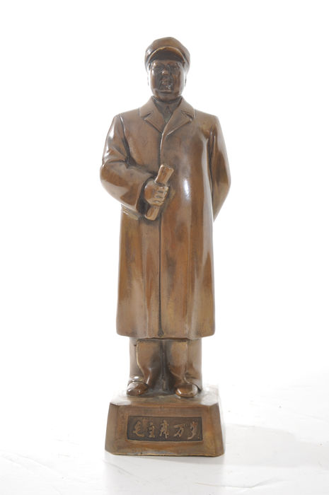 Unknown - dated de China - Viejo Mao de pie Figurita(s) - Mao holding roll - Bronce - Moderno