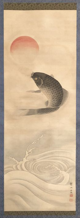 'Carp under Sun' Magnificent and highly detailed handpainted scroll painting, signed and stamped - Japan - ca. 1910