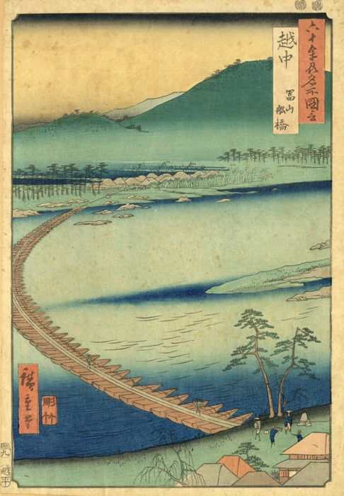 "Xilografía original - Utagawa Hiroshige (1797-1858) - 'Etchu Toyama Funabashi' - From the series ""Famous Places in the Sixty-odd Provinces"" - 1853"