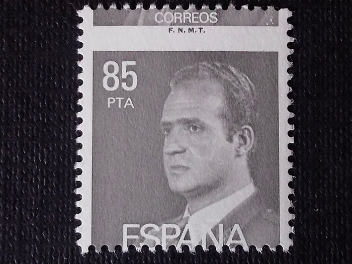 Spain 1981 - H M Don Juan Carlos I, perforation error misplaced for sale