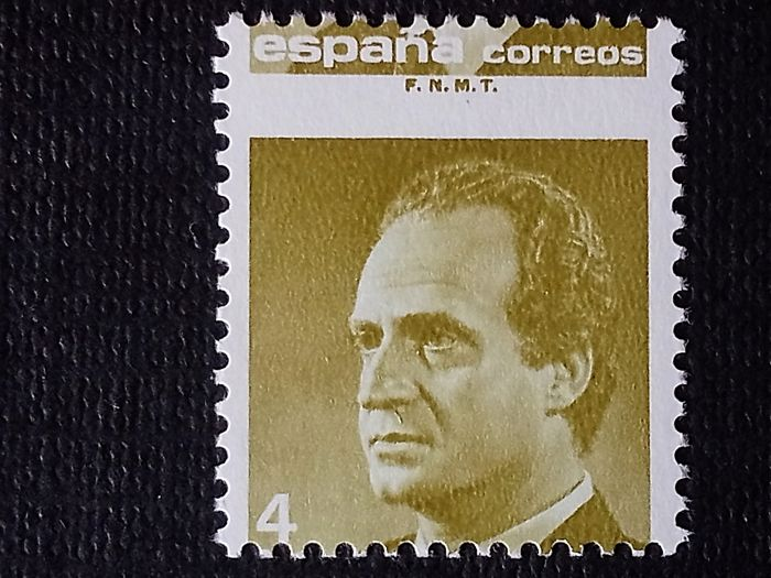 Spain 1986 - H. M. Don Juan Carlos I, perforation error, displaced upwards. for sale