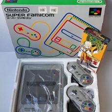 Super Famicom console with Dragon Ball game