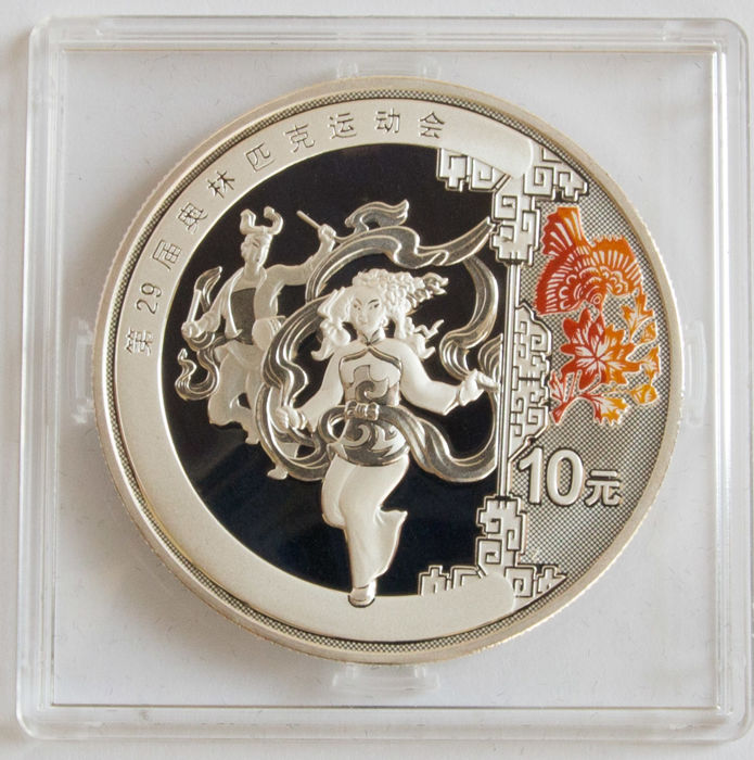 2008 China Beijing Olympic Silver Colour Coin with COA