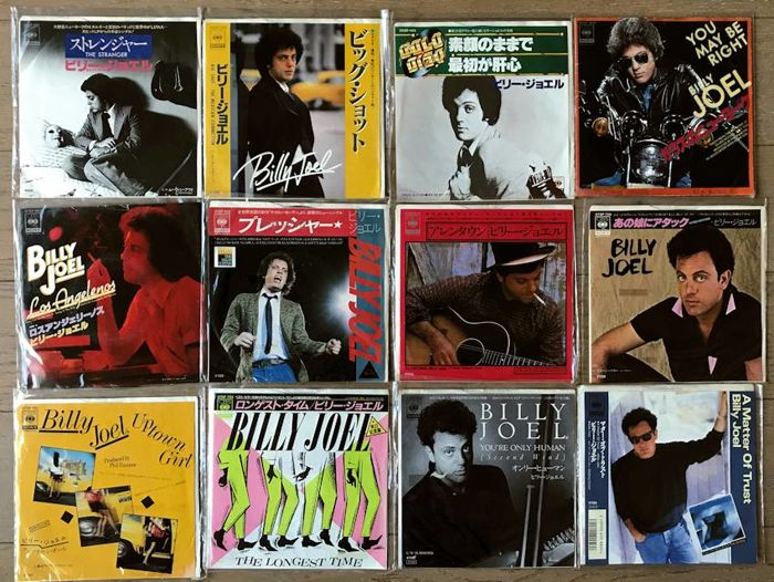 BILLY JOEL lot of TWELVE original Japan singles 1977-196