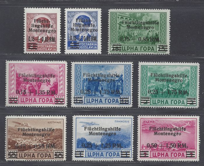 Montenegro 1944 - Various issues German occupation Montenegro - Michel 20/28