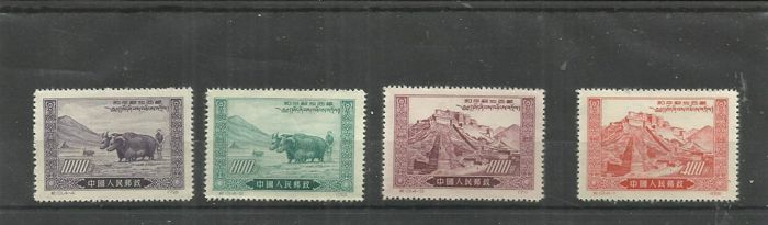 China - People's Republic since 1949 1953/1977 - Collection