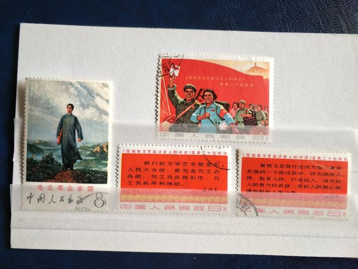 China - People's Republic since 1949 1967/1968 - 2 complete sets CTO from the Cultural Revolution period - Michel 982/984 & 1025