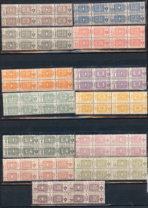 Italy Kingdom 1914/1922 - Complete parcels set with the Savoy knot - Sassone NN. 7/19