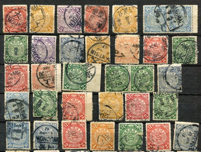 China - 1878-1949 1898 - Dragon imperial postmarks 64 stamps