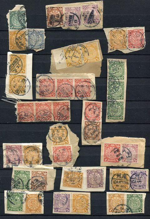 China - 1878-1949 1898 - Dragon 70 stamps imperial on piece of paper
