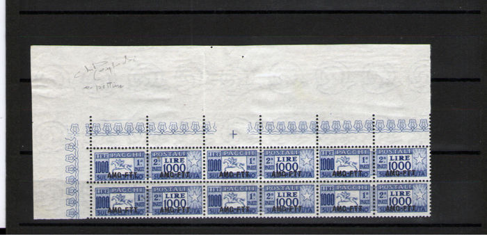 Triest - Zone A 1954 - Postal parcels 1000 Lire horizontal block of six - Sassone n. 26
