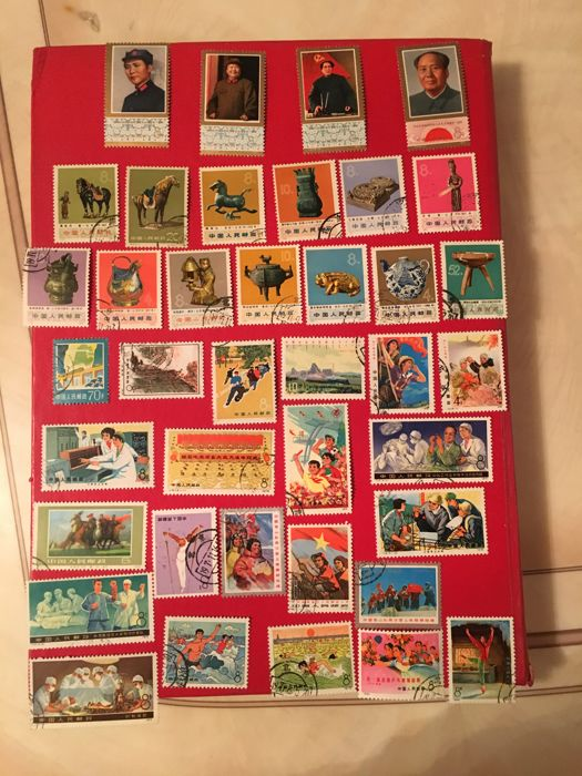 China - People's Republic since 1949 1977/1973 - 39 Chinese stamps People's Republic