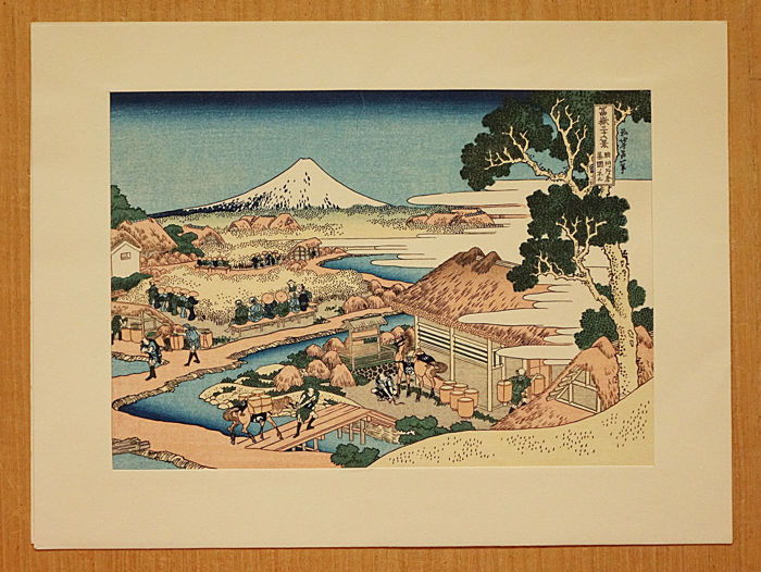 "Stampa xilografica (ristampa) - Katsushika Hokusai (1760-1849) - 'The Tea plantation of Katakura' - From the series ""Thirty-six Views of Mount Fuji"" - Seconda metà del 20° secolo"