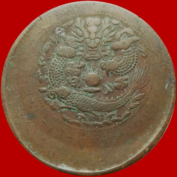 China - 10 Cash - Qing dynasty (ND) - Error 20% off center