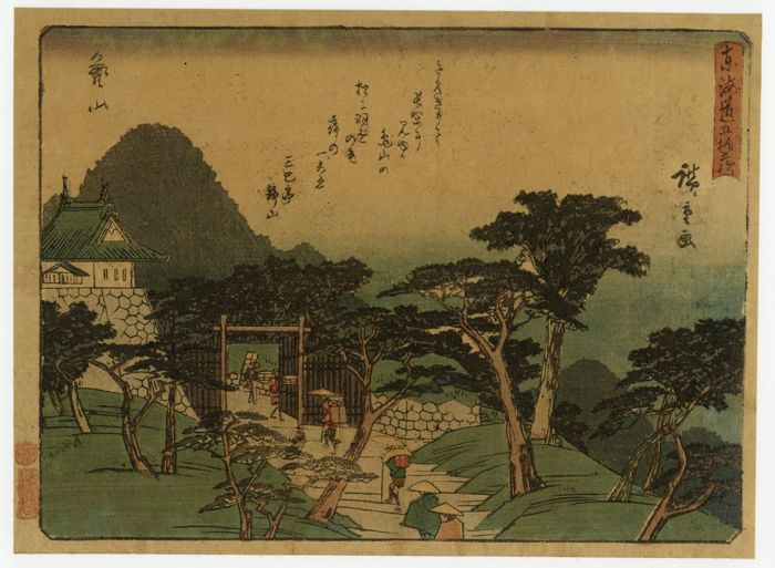 "Xilografia originale - Utagawa Hiroshige (1797-1858) - 'Kameyama' - From the series ""Fifty-three Stations of the Tokaido Road"" (aka 'Kyoka Tokaido') - 1840-1842"
