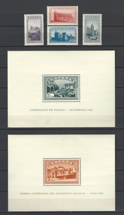 Spagna 1937/1938 - Complete sets, SH Monuments and 1936 Spanish Coup - Edifil SH 836/37 + SH 847