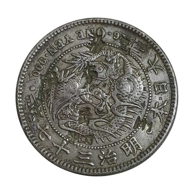 Japan - 1 Dollar - Meiji era - year 37 (1904) - Silver